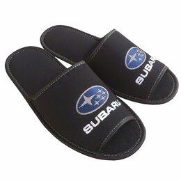 Домашняя обувь - Тапочки Субару, 0