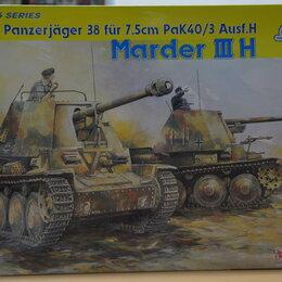 Модели - Сборная модель 1\35 Немецкая САУ Мардер III H., 0