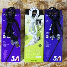 Зарядные устройства и адаптеры - USB кабели micro/type с/ Lightning iPhone, 0