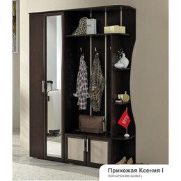 Шкафы, стенки, гарнитуры - Прихожая Ксения 1, 0