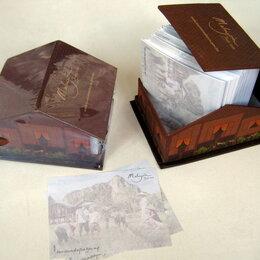 Подарочные наборы - блок бумаги для записей в футляре в виде домика, 0