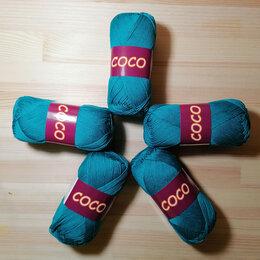 Рукоделие, поделки и сопутствующие товары - Пряжа VITA cotton COCO 4316 темно-голубая бирюза, 0