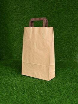 Пакеты - Крафт пакет с плоскими ручками 330х220х90 мм…, 0