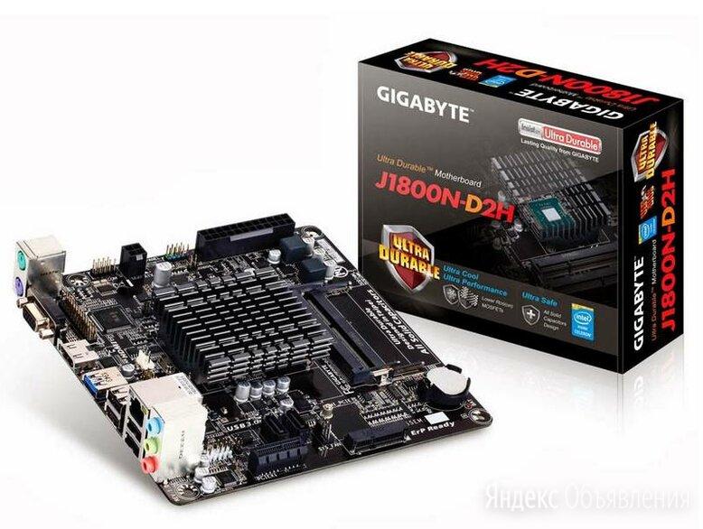 Материнская плата + процессор GIGABYTE GA-J1800N-D по цене 3800₽ - Материнские платы, фото 0