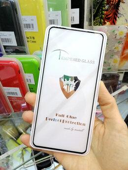 Защитные пленки и стекла - Стекло защитное на Xiaomi Mi 10T, Mi 10T lite , 0