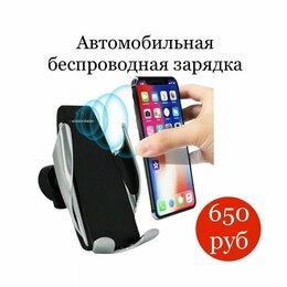 Держатели для мобильных устройств - Автомобильный держатель, 0