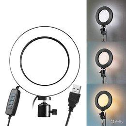 Штативы и моноподы - Световое кольцо со штативом (диаметр 26см), 0