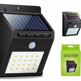 Уличное освещение - Фонарь на солнечной батарее с датчиком движения, 0
