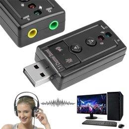Звуковые карты - 7,1 Виртуальная USB звуковая карта, 0
