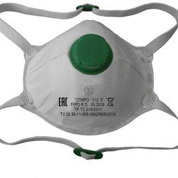 Средства индивидуальной защиты - Респиратор Спиро 312 FFP2 , 0