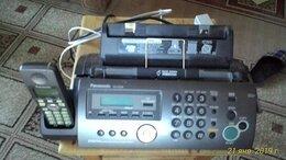 Факсы - Телефон факс(автоответчик)=1400 руб, 0