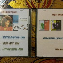 Музыкальные CD и аудиокассеты - Продам диски cd-r записанные в формате МP3, 0