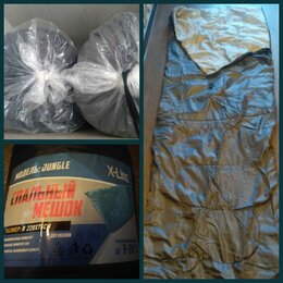 Спальные мешки - Спальный мешок JUNGLE, 0