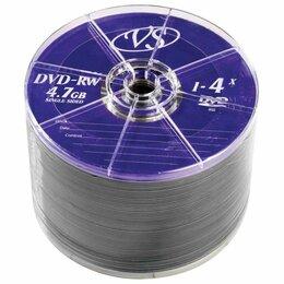 Диски - Диски DVD-RW VS 4,7 Gb 4x, КОМПЛЕКТ 50 шт.,…, 0