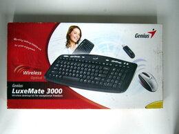 Комплекты клавиатур и мышей - Беспроводный  комплект Genius LuxeMate 3000…, 0