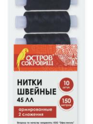 Аксессуары и запчасти - Набор швейных ниток(5 белых,5 черных)662790, 0