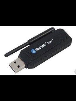 Оборудование Wi-Fi и Bluetooth - Новый Bluetooth USB адаптер Microsim свыше 100 м, 0