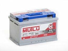 Аккумуляторы  - Аккумулятор автомобильный Mutlu SFB M2 6СТ-72.0…, 0