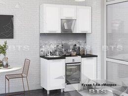 Мебель для кухни - Кухонный гарнитур 1,5м Монро белый - бланш, 0