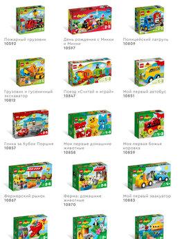 Конструкторы - Лего дупло оригинал , 0