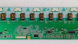 Запчасти к аудио- и видеотехнике - Инвертор для телевизор SAMSUNG LE26A330J1, 0