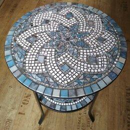 Столы и столики - Журнальный, кофейный столик с мозаикой., 0