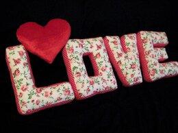 Декоративные подушки - Подушки буквы LOVE ❤, 0