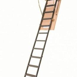 Торшеры и напольные светильники - Лестница чердачная FAKRO LMS 120*60/280 см, 0