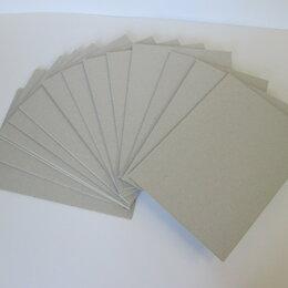 Рукоделие, поделки и сопутствующие товары - Картон переплетный 15х21 см ширина 1,5 мм, 0