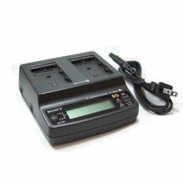 Аккумуляторы и зарядные устройства - Зарядка Sony AC-SQ950 на 2 аккумулятора, 0