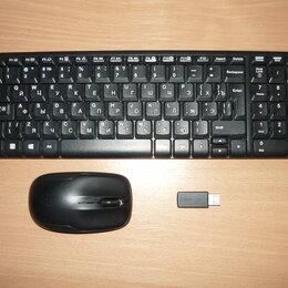 Комплекты клавиатур и мышей - Беспроводные Клавиатура + Мышка Logitech MK220, 0