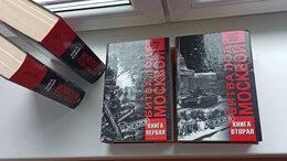 Художественная литература - Книги:  ВОВ. Революция. Декабристы. Политика, 0