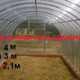 Теплицы и каркасы - Теплица ДВОЙНАЯ ДУГА ДЛИНА 4 м, 0