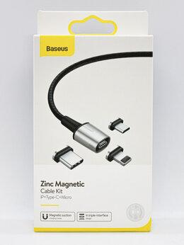 Зарядные устройства и адаптеры - Магнитный кабель Baseus Zinc Magnetic Cable…, 0
