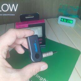 Оборудование Wi-Fi и Bluetooth - Блютуз адаптер, 0