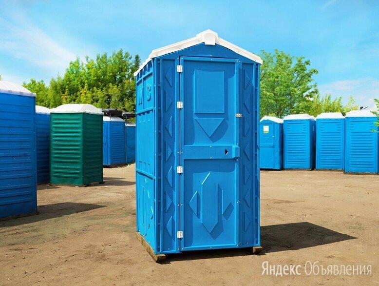 """Кабина туалетная мобильная пластиковая класса """"Эконом"""" (в сборе с баком) по цене 18500₽ - Биотуалеты, фото 0"""