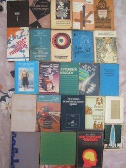 Художественная литература - И. Мозер. Шашечные окончания. 1963 год, 0