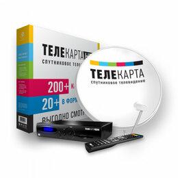 Спутниковое телевидение - Комплект Телекарта ТВ Full HD с ресивером EVO-09HD, 0