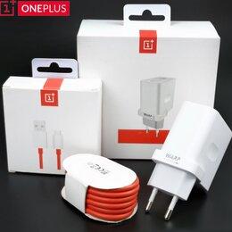 Зарядные устройства и адаптеры - OnePlus Warp Charge 30W Зарядное устройство новое, 0