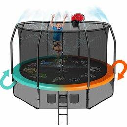 Спортивные игры и игрушки - Батут Clear Fit FamilyHop 14Ft (427см), 0