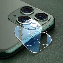 Защитные пленки и стекла - Защитное стекло для Apple iPhone 11 Pro для камеры прозрачное, 0