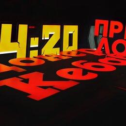 Рекламные конструкции и материалы - Вывески объёмные буквы , 0