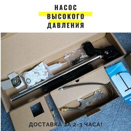 Аксессуары для пневмоинструмента - Насос высокого давления вд pcp 12V для пневматики, 0