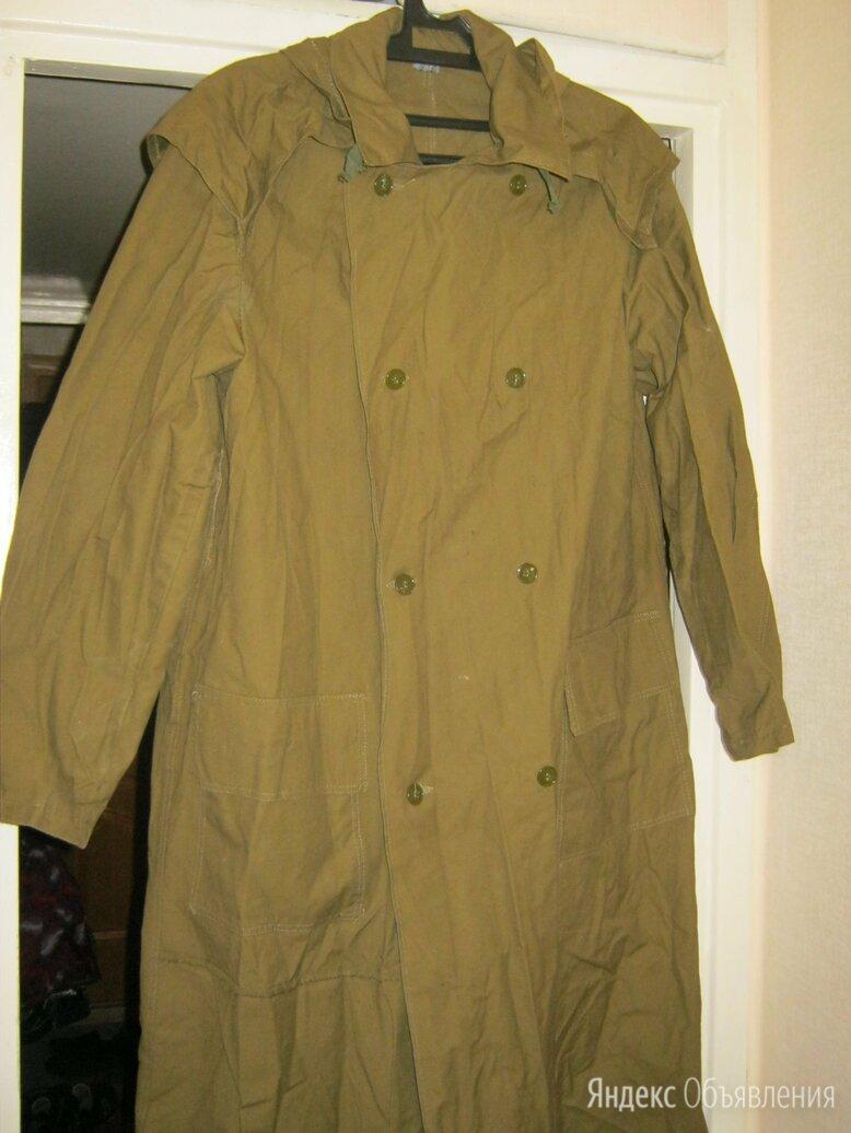 Плащ из палаточной ткани по цене 700₽ - Одежда, фото 0