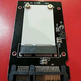 Компьютерные кабели, разъемы, переходники - SATA msata adapter , 0