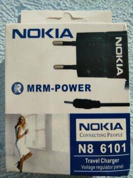 Зарядные устройства и адаптеры - Блок питания зарядное устройство Nokia в упаковке, 0