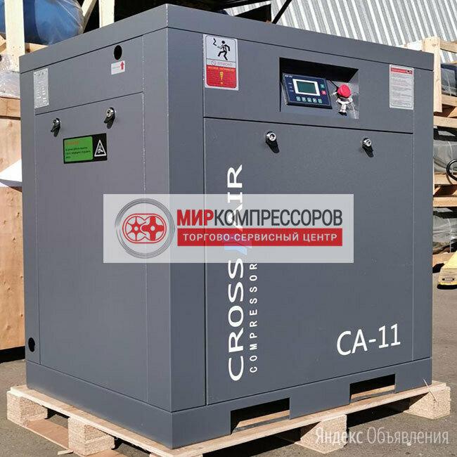 Винтовой компрессор 11 кВт 1700 л/мин по цене 189000₽ - Воздушные компрессоры, фото 0