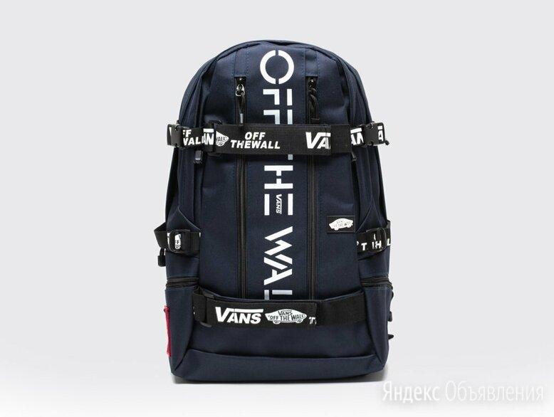 Рюкзак Vans по цене 1900₽ - Рюкзаки, фото 0