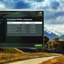 IT, интернет и реклама - Поиск и подбор драйверов для Windows начиная с 95. , 0