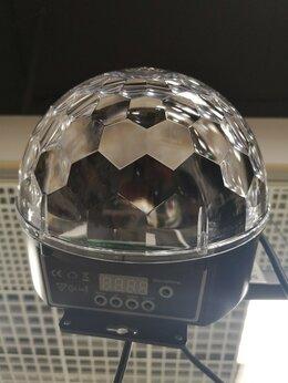 Световое и сценическое оборудование - Светодиодный эффект магический шар Big Dipper L001, 0